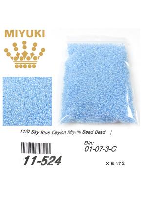 www.snowfall-beads.com - Miyuki glass seed beads 11/0- Ceylon Sky Blue 524 (± 5500 pcs.)