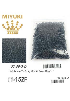 www.snowfall-beads.com - Miyuki glass seed beads 11/0- Transparant Matte Gray 152 F (± 5500 pcs.)