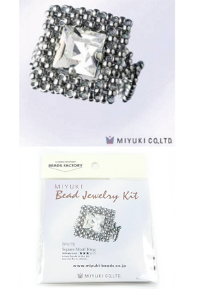 www.snowfall-beads.com - Miyuki jewelry kit finger ring 'Square Motif Ring' no.BFK-78 (including instructions)