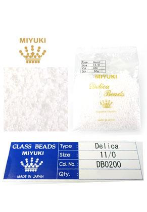 www.snowfall-beads.com - Miyuki Delica Beads glass seed beads 11/0 1,6x1,3mm DB0200 (10000 pcs.)
