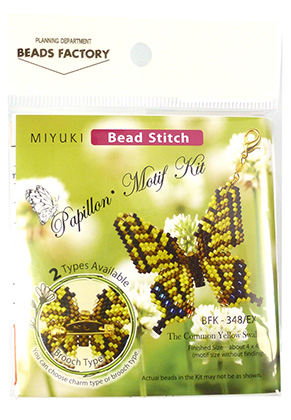 www.snowfall-beads.com - Miyuki jewelry kit brooch/charm butterfly Papillon Motif Kit BFK-348/EX The Common Yellow Swallowtail