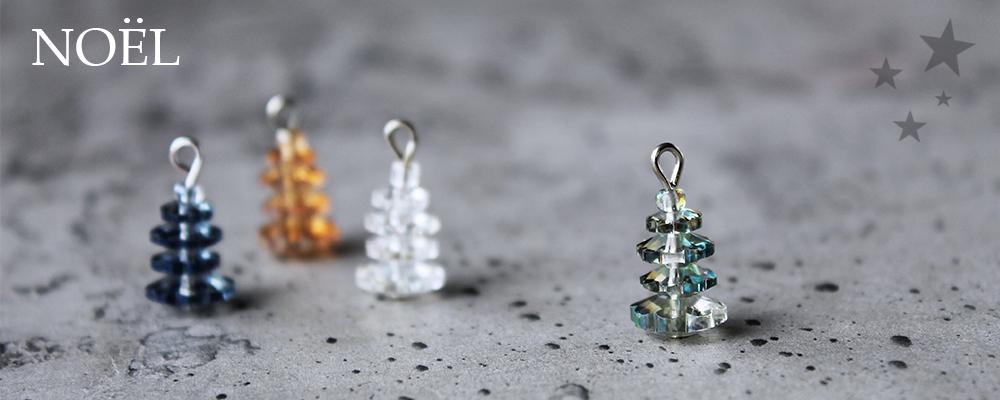 www.snowfall-beads.fr - Collection Noël
