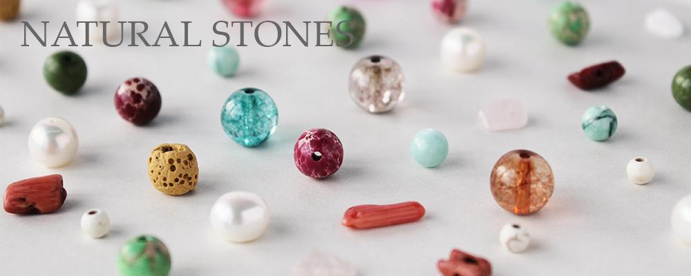 www.snowfall-beads.co.uk - Natural stones